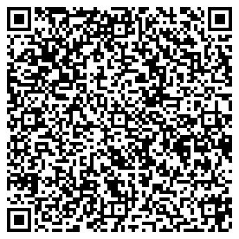 QR-код с контактной информацией организации БелХимПроект, ЧУП