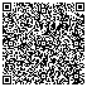 QR-код с контактной информацией организации Компания Alpstroy, ИП