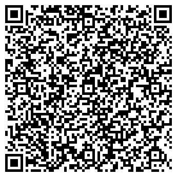 QR-код с контактной информацией организации ББАлтек, ТОО