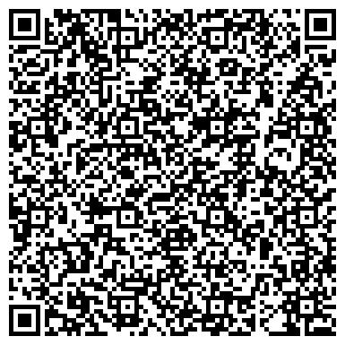 QR-код с контактной информацией организации Монтажспецстрой - К, ТОО
