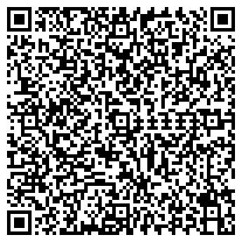 QR-код с контактной информацией организации СПРЭС, ТОО