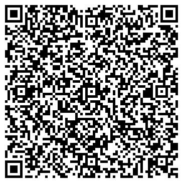 QR-код с контактной информацией организации ПРОЕКТТЕХКОМПЛЕКС, УП