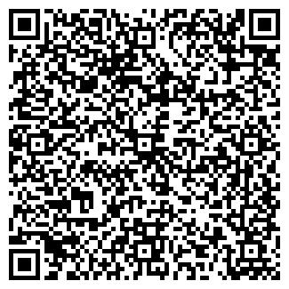 QR-код с контактной информацией организации ГАРАНТПОСТ ЕМС