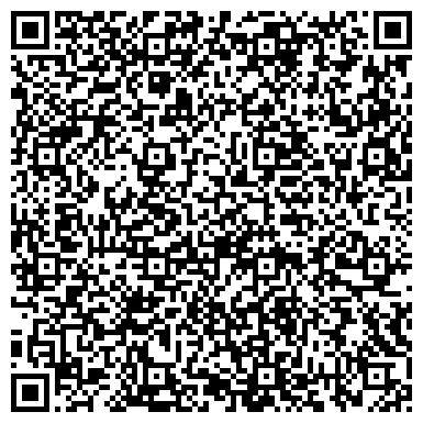 QR-код с контактной информацией организации LIGHTHouse Kazakhstan(ЛайтХаус) Компания, ТОО