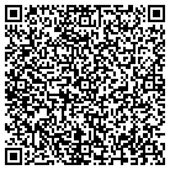 QR-код с контактной информацией организации Асем-Умит, ТОО