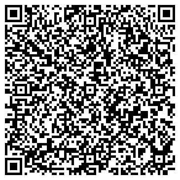 QR-код с контактной информацией организации Сервисная компания ГРАДА, ТОО