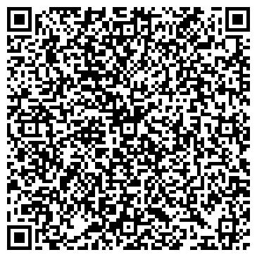 QR-код с контактной информацией организации Томирис-Тумарша, ТОО