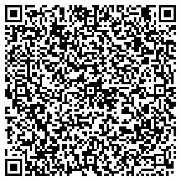 QR-код с контактной информацией организации Асад (дорожно-строительная компания), ТОО