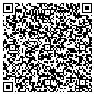 QR-код с контактной информацией организации ГУФПС