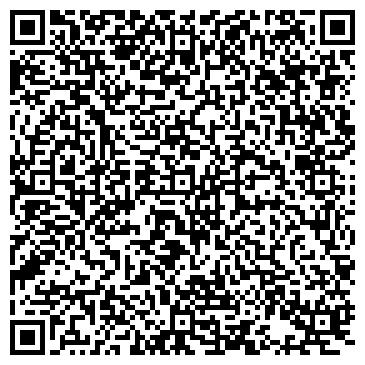 QR-код с контактной информацией организации Торгстроймонтаж, ТОО
