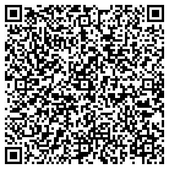QR-код с контактной информацией организации Фирма KORDA (Корда), ТОО