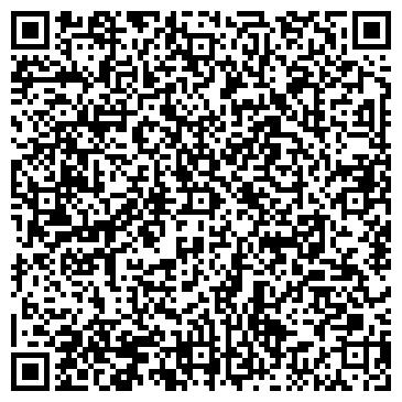 QR-код с контактной информацией организации Абзал & Kltd, ТОО