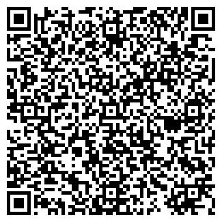 QR-код с контактной информацией организации ТТО, ИП