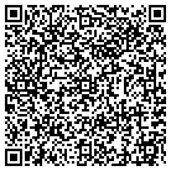 QR-код с контактной информацией организации Санжар-А, Компания