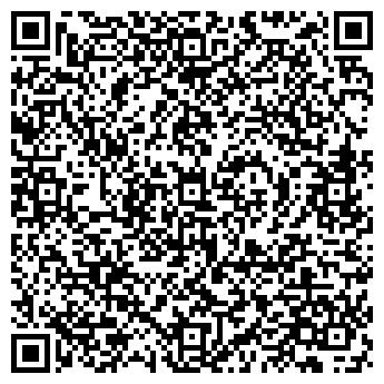 QR-код с контактной информацией организации Грузострой, ООО