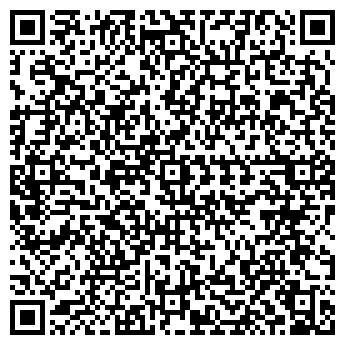 QR-код с контактной информацией организации Базис-А, Компания
