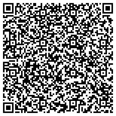 QR-код с контактной информацией организации Вэст строй, ТОО