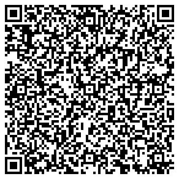 QR-код с контактной информацией организации ON group (ОН Груп), ТОО