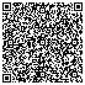 QR-код с контактной информацией организации Рай-Али, ТОО