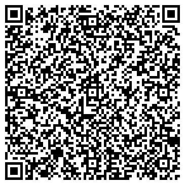 QR-код с контактной информацией организации Эристайл, ТОО