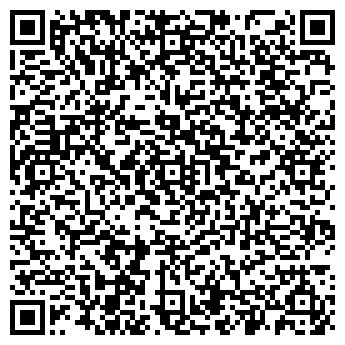 QR-код с контактной информацией организации Спецком, ТОО