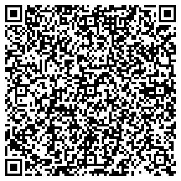 QR-код с контактной информацией организации Казойлсервис, ТОО