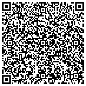 QR-код с контактной информацией организации Казтяжэксковация-ПВ, ТОО
