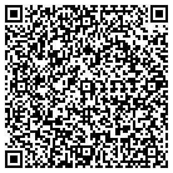 QR-код с контактной информацией организации Мини Сауда, ТОО