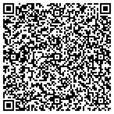 QR-код с контактной информацией организации Galactic21 (Галактик21), ТОО