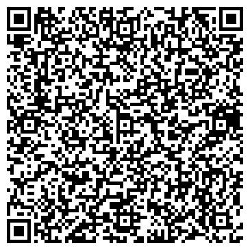 QR-код с контактной информацией организации СК Энергия, ТОО