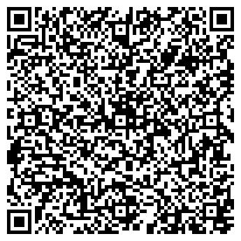 QR-код с контактной информацией организации Квест (Qwest), ООО