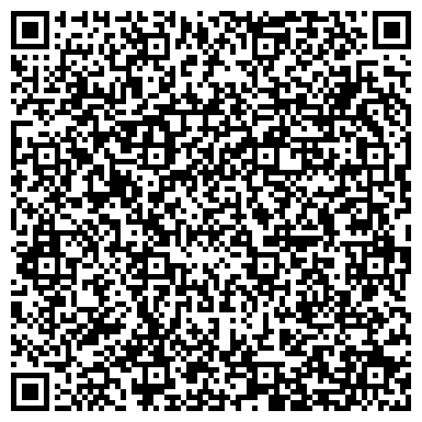 QR-код с контактной информацией организации Astana Realty Plus (Астана Реалити Плас), ТОО