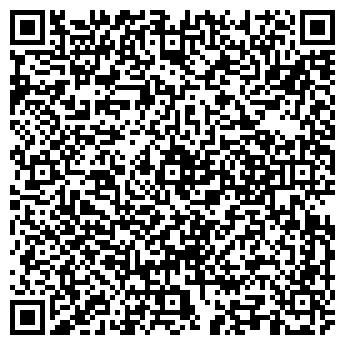 QR-код с контактной информацией организации Алмаз ПРО, ТОО