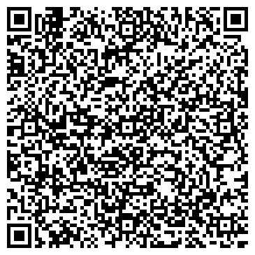 QR-код с контактной информацией организации Компания СК Инжстрой, ТОО