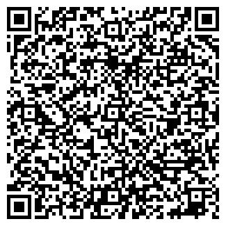 QR-код с контактной информацией организации Греб-С, УП