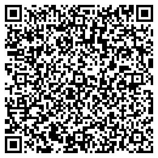 QR-код с контактной информацией организации GPI-group, ТОО