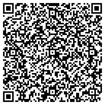 QR-код с контактной информацией организации Русский Стандартъ, ООО
