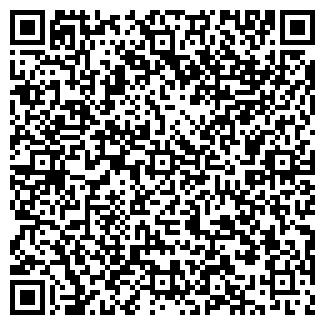 QR-код с контактной информацией организации Евробилд, ТОО