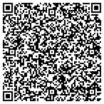 QR-код с контактной информацией организации Universal (Юниверсал), ТОО