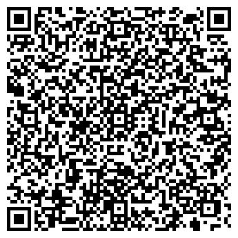 QR-код с контактной информацией организации ФЛП Борисов С.В.
