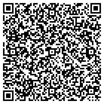 QR-код с контактной информацией организации Home Up