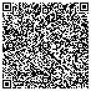 QR-код с контактной информацией организации ОТДЕЛЕНИЕ ПОЧТОВОЙ СВЯЗИ № 82