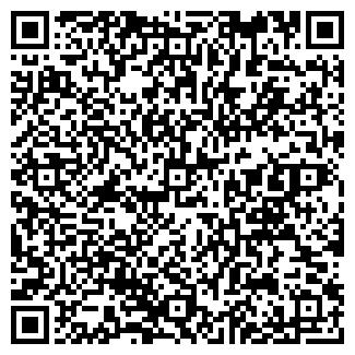 QR-код с контактной информацией организации Огинская