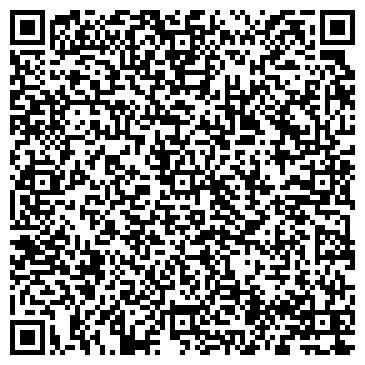 """QR-код с контактной информацией организации ПОГ """"УкрИнтеллектСервис"""""""