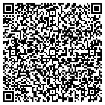 QR-код с контактной информацией организации ООО «КВ — Экотехника»