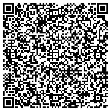 QR-код с контактной информацией организации Lited Stroy (Лайтед Строй), ТОО