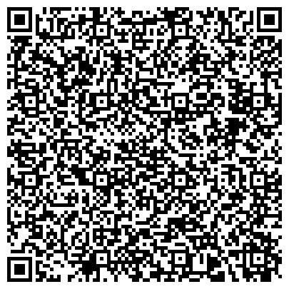 QR-код с контактной информацией организации Constanta (Константа инджинеринг) ремонтно-отделочная фирма, ТОО