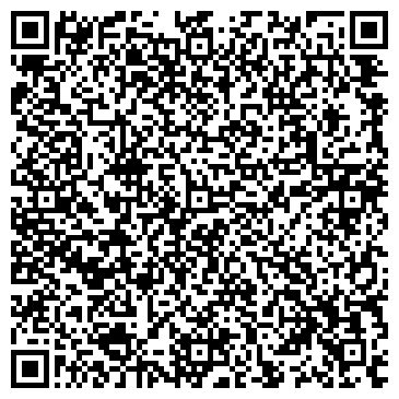 QR-код с контактной информацией организации Евростиль I, ТОО