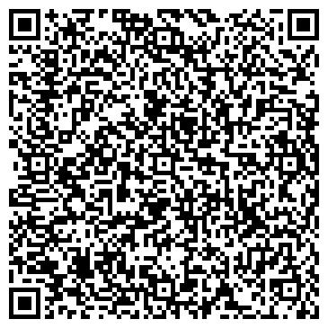 QR-код с контактной информацией организации Декор Дом,Смирнова,ЧП