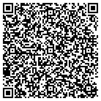 QR-код с контактной информацией организации Жигер 17, ТОО